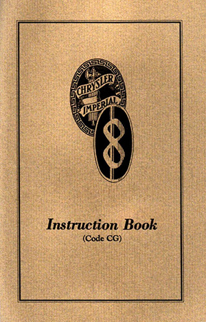 1931 Imperial Service Manual