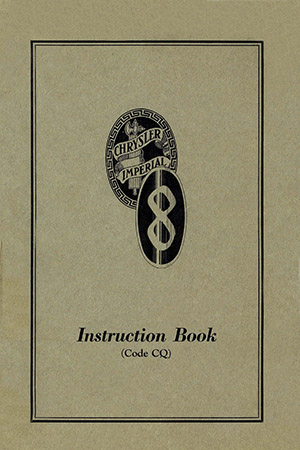 1933 Imperial Service Manual